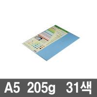 종이문화 (205g색지)레인보우카드A5 (10매) 148x210mm
