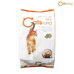 캐츠랑 2kg/전연령/고양이사료