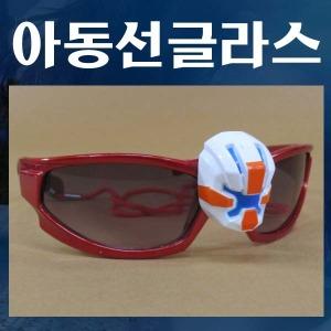 B253/아동선글라스/UV코팅/안전인증/어린이선글라스