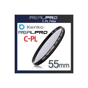 겐코KENKO REALPRO CPL 55mm 렌즈필터/SAL1855/FE2870