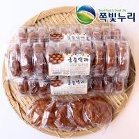 달콤 간식  궁중약과 300g 3줄/미니약과 찹쌀약과