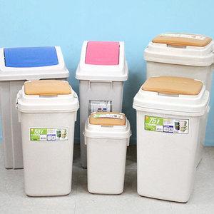 대용량 쓰레기통 분리수거함 휴지통 재활용분리수거