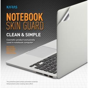 노트북 외부보호필름(상판/팜레스트/트랙패드) 자유형