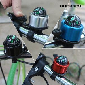 자전거 고급 나침반벨(4종)/자전거벨/클락션/전자벨