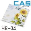 카스 체중계 HE-34 HE-30 HE-G1 초슬림 몸무게 CAS