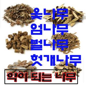 야생참옻나무/엄나무/옻나무껍질/직접생산판매