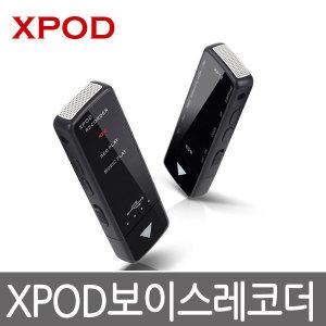 녹음기/8GB/XP12/보이스레코더/최대 10시간 연속녹음