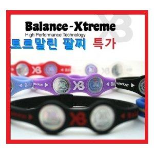 BalanceXtreme유연파워발란스 건강팔찌 토르말린팔찌