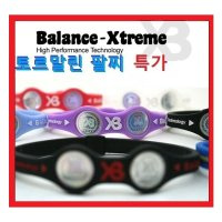 Balance Xtreme유연파워발란스증가 건강팔찌 토르말린