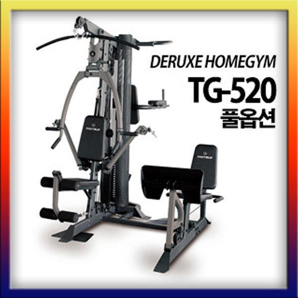 MD정품상품 헬스기구/근육운동/디럭스홈짐/근력