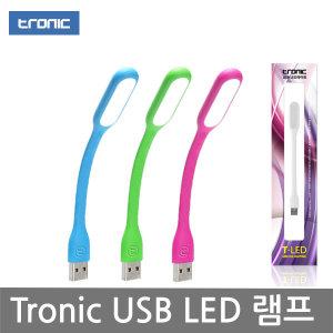 무드등 지금여기 최저가 쇼핑몰가격비교  트로닉 USB LED라이트 ...