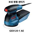 ���� GEX125-1AE 5��ġ ���������/���ۻ����/���ٱ�