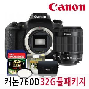 (캐논정품)EOS 760D+18-55 STM udma32g 16종 풀패키지