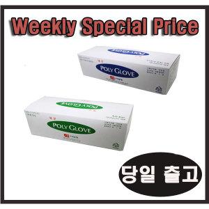 멸균폴리글러브 POLY GLOVE 소독장갑 일회용장갑