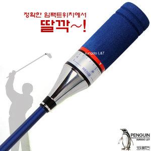MIRACLE 골프스윙연습기 스윙배트 골프연습 골프용품