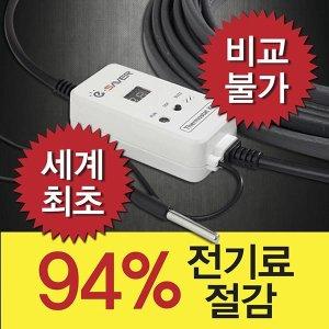 (주)동아HTS 이세이버 E-SAVER 이세이버 동파방지열선