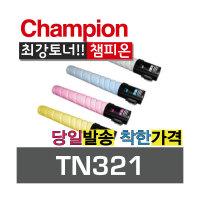 슈퍼재생 신도리코 D410/D411/D412 TN321BK