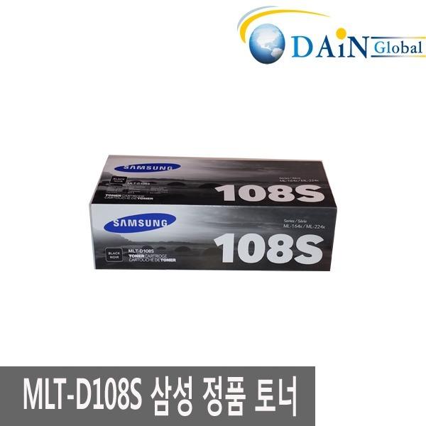 삼성토너/MLT-D108S/ML-1640K/1641K/1642K/2240K
