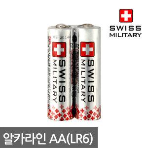 스위스 밀리터리 알카 AA 건전지 LR6 1.5V 2알 벌크