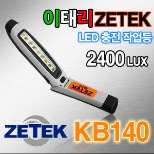 Zetek 충전 LED 작업등 후레쉬 랜턴 손전등 캠핑KB140