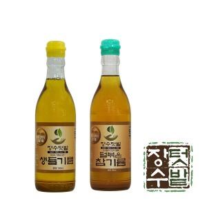덜볶아 건강한 생들기름 덜볶은참기름 350ml 2병 세트