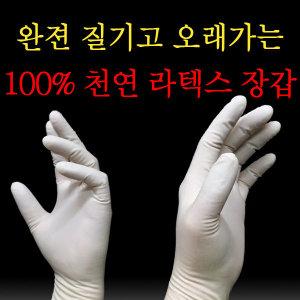 라텍스장갑/니트릴장갑/10kg/어마어마한 양/글러브
