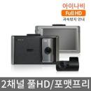 ���̳��� C700(16G)Full HD �?�ڽ� 2ä�� ��������