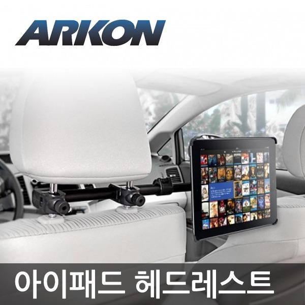 아콘 IPM3-RSHM3 차량용 아이패드 헤드레스트 거치대