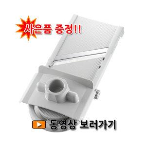 다용도채칼선택/4단슬라이스채칼/4단탑채칼/탑평칼