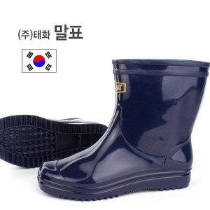 말표/남장M3/국산/정품/250~280사이즈/남성장화/장화