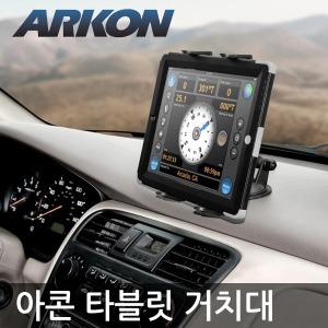 아콘 TAB179 차량용 거치대 / 태블릿 타블릿