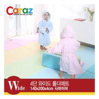 (현대Hmall) 카라즈  놀이방 폴더매트 4단와이드 사파이어 (140x200x4cm)/층간소음완화