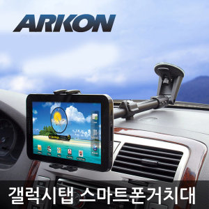아콘 SM5-CM117 차량용 스마트폰거치대 타블릿 핸드폰
