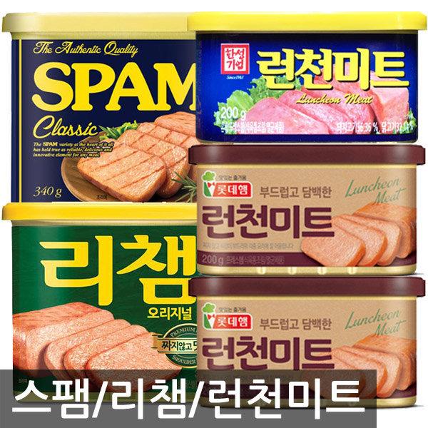 런천미트200g x6/스팸200g x5/리챔/스팸마일드/뚝심