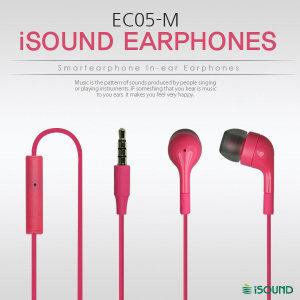 아이사운드 EC05-M 커널형 이어폰 통화가능 이어폰