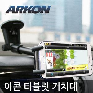 아콘 SM6-CM117 차량용 스마트폰 거치대 태블릿