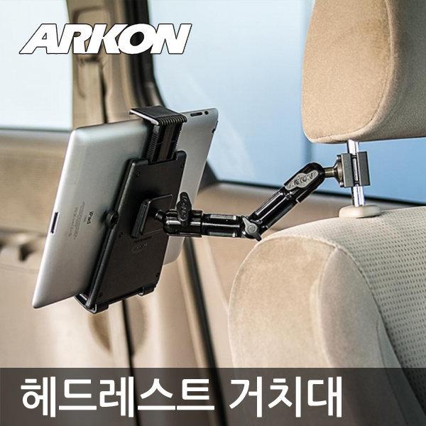 아콘 TABPB-RSHM6 타블릿 차량용 헤드레스트 거치대