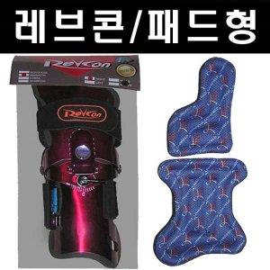 레브콘/프리미엄 볼링아대 볼링용품