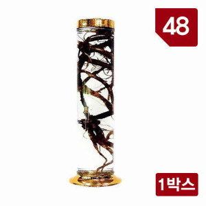 용천자연유리 담금주병 수동 48호/인삼주병/과실주병