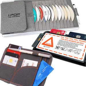 카드포켓/카드바이져/CD바이져/바이저/수납/홀더/클립