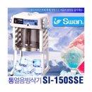 (IKENAGA)  일본직수입  SWAN 통얼음 빙삭기