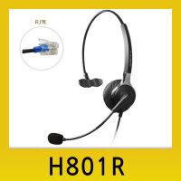 H801R 일반전화기/키폰/헤드셋 고감도 초경량 마이크
