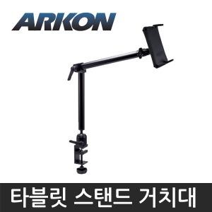 아콘 SM6-HD002 스탠드 거치대 스마트폰 태블릿