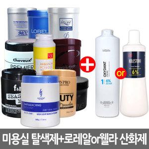 모즈 헤어 탈색약 브리치 로레알 염색약 산화제/웰라