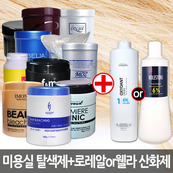 초특가 코겐 모즈 탈색약/헤어 브리치/산화제/염색약