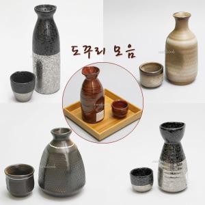 도꾸리모음/사케잔세트/도쿠리1개/술잔5개 세트상품