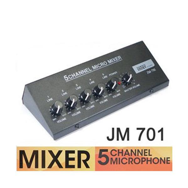 JM-701 5채널 마이크믹서 마이크분배기 인터사운드