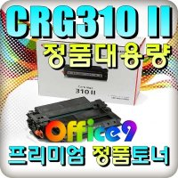 캐논정품토너 CRG-310II 대용량  LBP3460 4280 5280 5