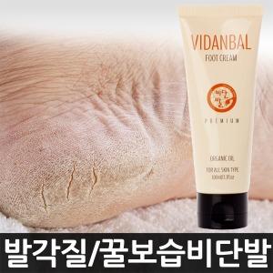 홈쇼핑인기 풋크림 비단발 발각질제거기 굳은살 미샤