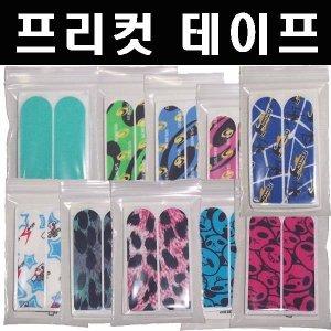 프리컷12-테이프 볼링 볼링용품